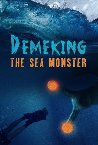 Poster of Space Monster DEMEKING