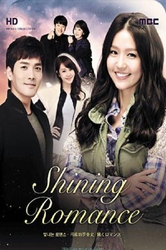 Poster of Shining Romance