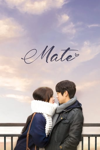 Poster of Mate