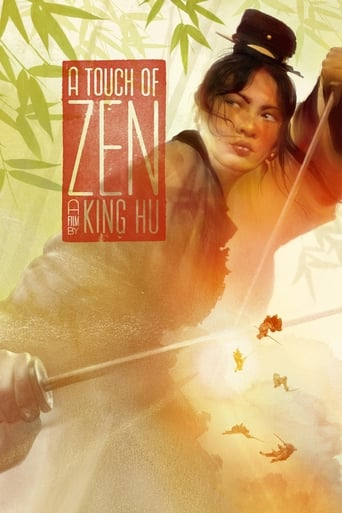 Poster of A Touch of Zen