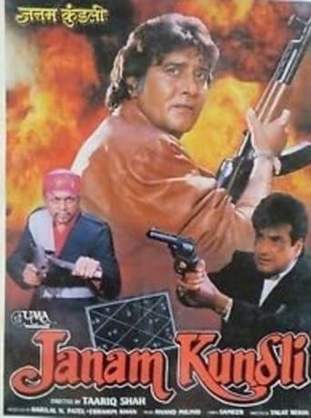 Poster of Janam Kundli