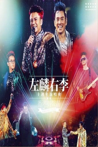 Poster of Alan & Hacken Live 2013