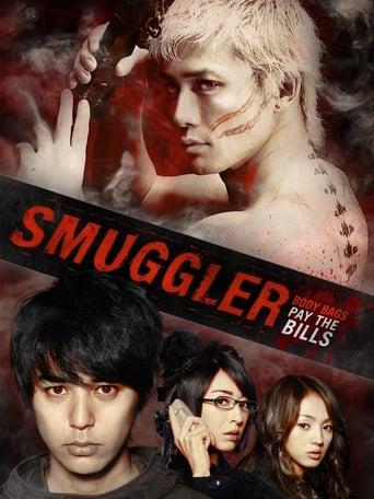 Poster of Smuggler