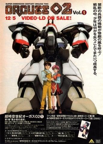 Poster of Super Dimension Century Orguss 02
