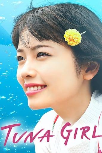 Poster of Tuna Girl