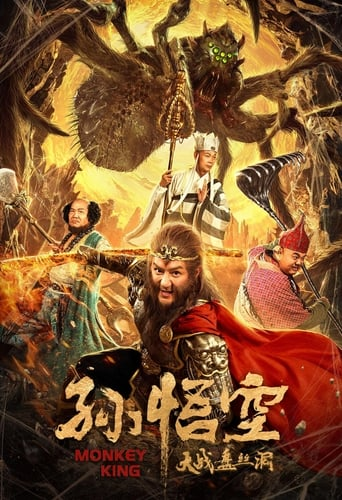 Poster of Monkey King: Cave Of The Silk Web