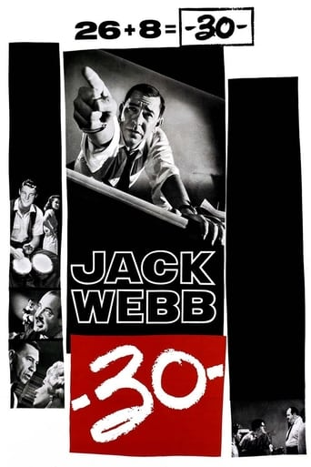 Poster of -30-