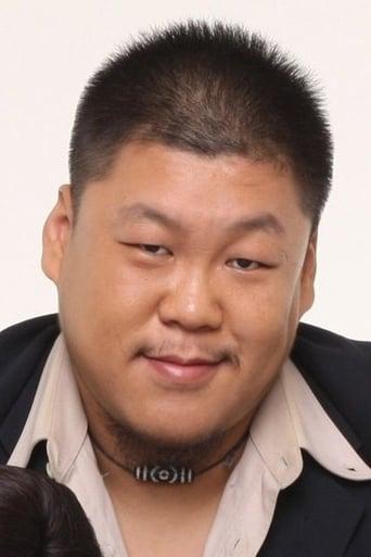 Image of Sang Ping