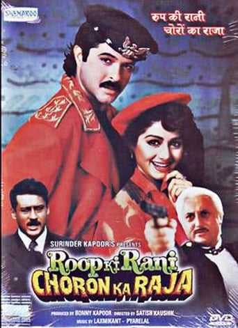 Poster of Roop Ki Rani Choron Ka Raja