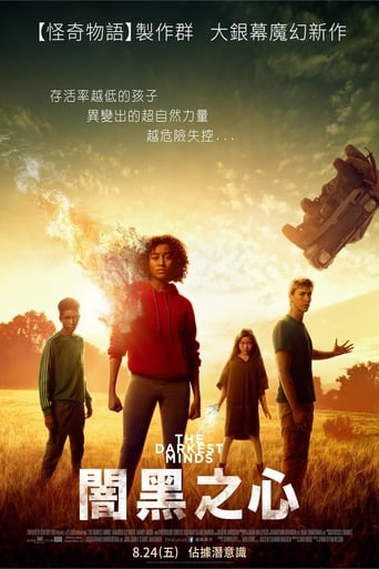 Darkest Minds : Rébellion