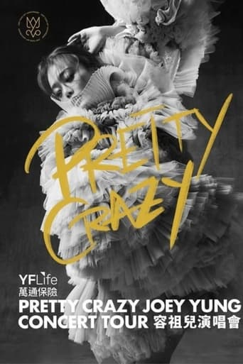 Poster of PRETTY CRAZY Joey Yung Concert Tour
