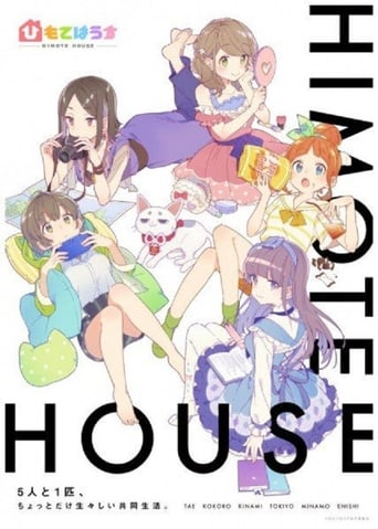Poster of Himote House: A Share House of Super Psychic Girls