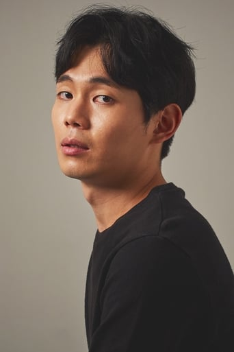 Image of Ryu Kyung-soo