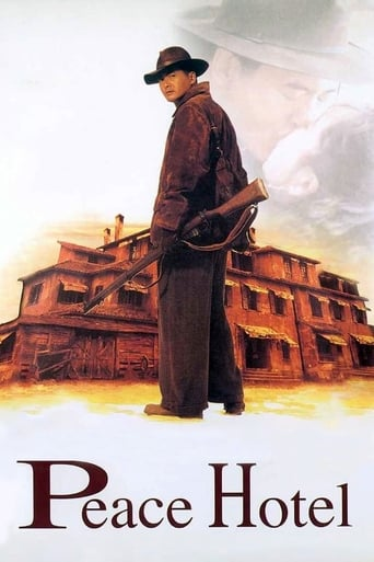 Poster of Peace Hotel