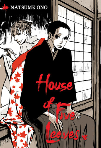 Poster of House of Five Leaves