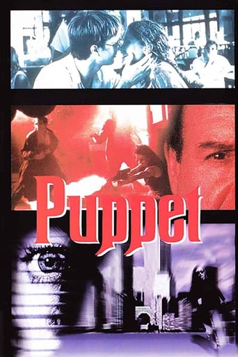 Poster of Puppet