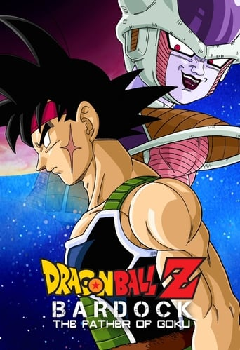 Poster of Dragon Ball Z: Bardock - The Father of Goku