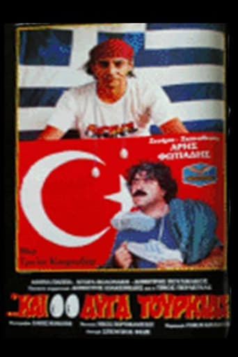 Poster of Two Turkish Eggs