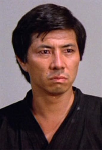 Sho Kosugi