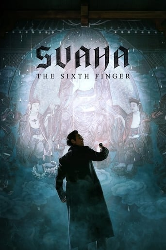 Poster of Svaha: The Sixth Finger