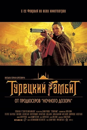 Poster of The Turkish Gambit