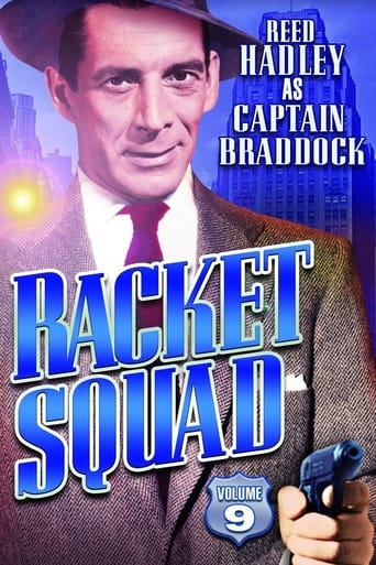 Poster of Racket Squad