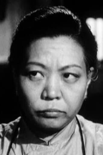 Image of Kao Hsiang