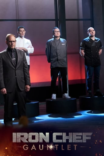 Poster of Iron Chef Gauntlet