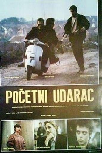 Poster of Kick-Off