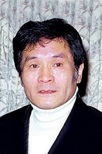 Image of Ichirô Nakatani