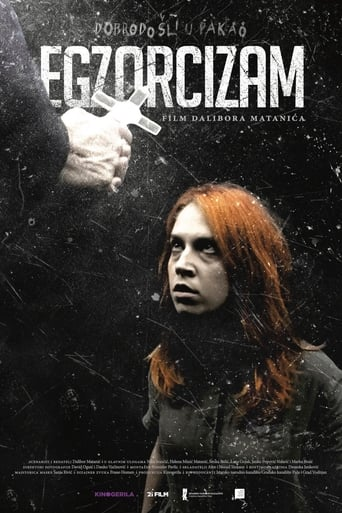 Poster of Exorcism