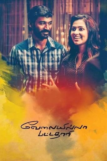 Poster of Velaiyilla Pattathari