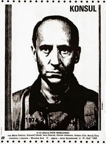 Poster of Konsul
