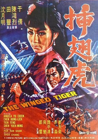 Poster of The Winged Tiger