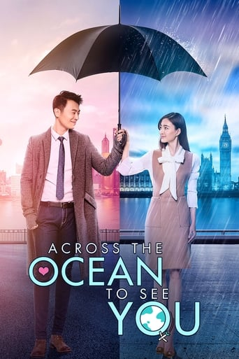 Poster of Across the Ocean to See You