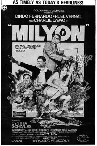 Milyon