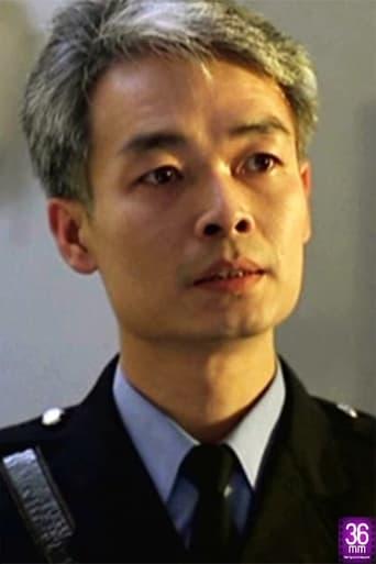 Image of Wong Wa-Wo