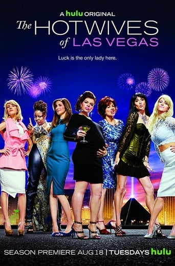 Poster of The Hotwives of Las Vegas