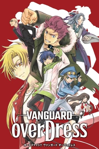 Poster of CARDFIGHT!! VANGUARD overDress