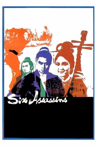 Poster of Six Assassins