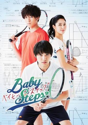 Poster of ベイビーステップ