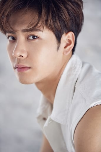 Image of Jackson Wang