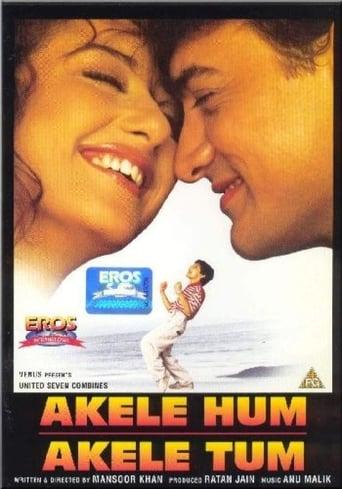 Poster of Akele Hum Akele Tum