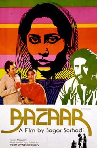 Poster of Bazaar