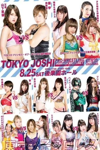 Poster of TJP Brand New Wrestling 2 Now It's Time To Attack