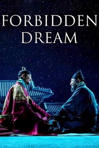 Poster of Forbidden Dream