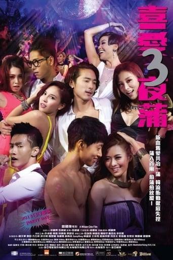 Poster of Lan Kwai Fong 3