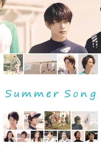 A Summer Song