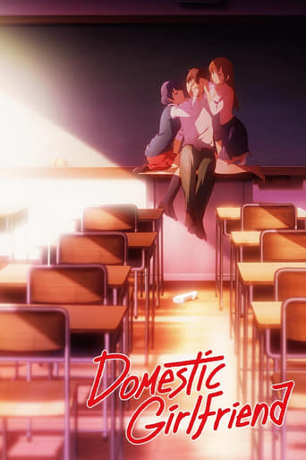Poster of Domestic Girlfriend