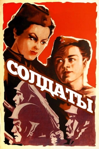 Poster of Soldiers